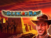 Book Of Ra Deluxe в Вулкане