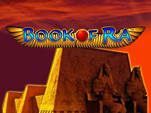 Book Of Ra в казино Вулкан