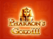 Pharaohs Gold III в клубе Чемпион