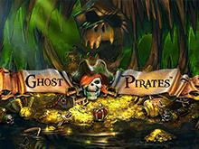 Новые игры в казино Вулкан — Ghost Pirates
