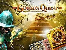 Играть бесплатно в Gonzo's Quest Extreme