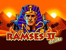 В казино Вулкан игровые Ramses II Deluxe