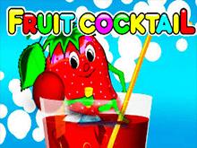 Играть без регистрации в новые Fruit Cocktail