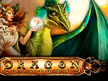 Королевство Дракона - игровой онлайн-автомат от Playtech