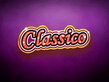 Играйте и выигрывайте онлайн в азартном автомате Классико