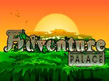 Сорвите большой куш в азартном автомате Дворец Приключений