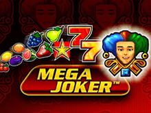 В казино Вулкан игровые Mega Joker